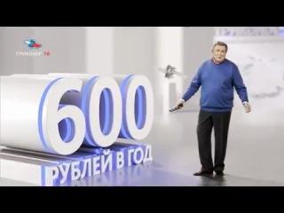Спутниковое телевидение в Барнауле радуга тв,континент тв,триколор тв сибирь,телекарта, Барнаул, Барнаул, цена, где купить в Барнауле - ООО