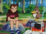 Покемоны (Pokemon) - 1 сезон 48 серия