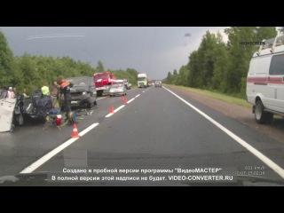 Авария на трассе Вологда - Новая Ладога [07.07.2013]
