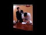 «свадьба» под музыку  Синяя птица - Аленушка (А.Дольский). Picrolla